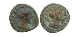Ancient Coins - Antoninus pius . Petra.