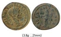 Ancient Coins - Severus Alexander Denarius.