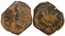 Ancient Coins - Malichos II with Shaqilat. AD 40-70. (RY 4 ) ....... Unpublished