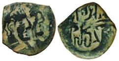 Ancient Coins - Rabbel with Gamilat.