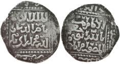 World Coins - Islamic.  Ayyubid silver dirham.
