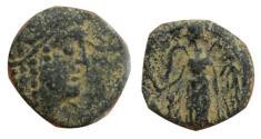 Ancient Coins - Aretas II or III .
