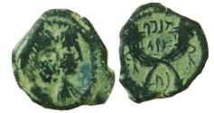 Ancient Coins - Malichos II, with Shaqilat. AD 40-70. Æ