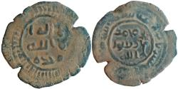 World Coins - ISLAMIC, Umayyad Caliphate. Fals. Adraa mint. Probably unique.  Unpublished