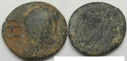 Ancient Coins - Countermark H. Rare.