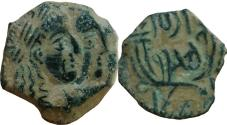Ancient Coins - Rabble II with Hagru . 70 106 AD . ( second wife ). Extremely rare.