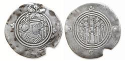 Ancient Coins - ISLAMIC COINS, Arab-Sasanian, al-Hajjaj b. Yusuf (75-95h), Drachm, BISH (Bishapur) 80h