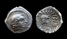 Ancient Coins - ARABIA. Southern. Himyar. ŠMNR YHN 'M (2nd century). Unit. Raidan.