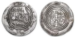 World Coins - ARAB-SASANIAN Khusro type with bism Allah rabbi . AR Drachm . SK (Sīstān/Sijistān) mint. Dated AH 48