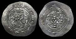 World Coins - ARAB-SASANIAN Umayyad Caliphate. temp. 'Abd al-Malik ibn Marwan, AH 65-86 / AD 685-705. Drachm  Mint: Sistan