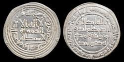 World Coins - Umayyad, temp. al-Walid I, silver dirham, Mint: Wasit Date: 95h extremely fine