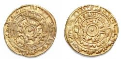 World Coins - ISLAMIC COINS. FATIMID. al-Mu'izz, Gold Dinar, Mint: Misr Date: 364h,