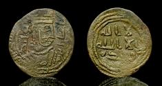 World Coins - ARAB-SASANIAN: Aban b. al-Walid, ca. 730s/740s, AE pashiz , name around Sasanian style bust right  Fine.