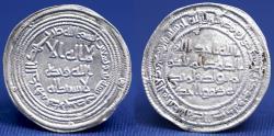 World Coins - UMAYYAD: al-Walid I, 705-715, AR dirham, Mint: Darabjird, Date: 93h