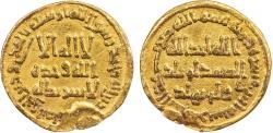 Ancient Coins - Umayyad Gold dinar temp, Hisham 724-743, AV  Date: 112h ,No mint (Dimashq)