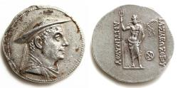 Ancient Coins - BACTRIAN KINGDOM Antimachus I Theos (ca. 174-165 BC). AR tetradrachm   Draped bust of Antimachus I right, wearing diademed kausia / ΒΑΣΙΛΕΩΣ ΘΕΟΥ ΑΝΤΙΜΑΧΟΥ,
