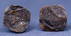 World Coins - EARLY ISLAMIC, Arab-Sasanian, Fars. Anonymous. 7th century AD. Æ very Rare RR
