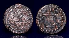 """Ancient Coins - SASANIAN KINGS, Ardashir I, AD 223-240. AE unit , copper pashiz, Mint A (""""Stakhr"""") Extremely Rare RRR"""