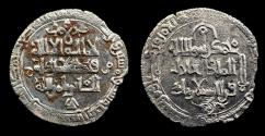Ancient Coins - Seljuq of Kirman,  Qara Arsalan (440-465h), dirham, Mint: Shiraz Date: 456h  sword in field to right ,Extremely Rare.  RRR