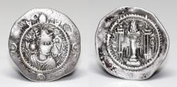 Ancient Coins - SASANIAN KINGS. Kavad (Kavādh) I. Second reign, AD 499-531. AR Drachm. BYŠ (Bīshāpūr) mint. Dated RY 25 .