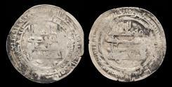 World Coins - Governors of 'Uman, Ahmad b. Hilal (290-312h), silver dirham,Mint: 'Uman , Oman Date: 310h Rare