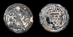 Ancient Coins - SASANIAN KINGDOM Yazdigerd I, 399-420, lead pashiz,   VERY RARE,  RR
