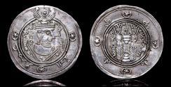 Ancient Coins - Abbasid Governors of Tabaristan, 'Umar b. al-Ala , hemidrachm, Arab-tabarian