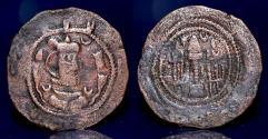 Ancient Coins - Sasanian Kingdom.  Kavad I. Æ copper pashiz , AD 498-531.