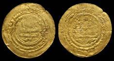 World Coins - ISLAMIC COINS Samanid Nasr II b. Ahmad, Dinar, Mint: al-Muhammadiya Date: 322h Rare