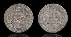 World Coins - Islamic Coins, Umayyad, temp. 'Abd al-Malik, dirham, Mint: Fil Date: 79h,