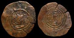 Ancient Coins - Sasanian Kingdom.  Kavad I. Æ 1/4 pashiz , AD 498-531.