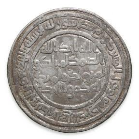 World Coins - Islamic Coins. Umayyad Caliphate. temp. 'Abd al-Walid I, Silver Dirham, Mint: Ardashir Khurra Date: 90h,