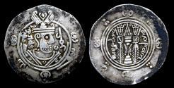 World Coins - SLAMIC, 'Abbasid Caliphate.  temp. al-Mahdi. AH 158-169 / AD 775-785. AR Hemidrachm . Issue of 'Umar ibn al-'Ala, governor in Tabaristan. Date: 159h