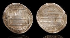 World Coins - Abbasid, temp. al-Rashid (170-193h), dirham, Mint: Ma'dan Bajunays Date: 192h,  'Umm Ja'far