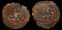 Ancient Coins - SASANIAN KINGS. Khosrau I. AD 531-579. Æ Pashiz  BYŠ Mint: Bishapur , very Rare