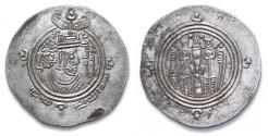 "World Coins - Arab-sasanian temp. Al-Hajjaj b. Yusuf, Mint: Bishapur Date: 82h  Marginal inscription Bism Allah Rabi"" in Kufic script, accompanied by the name ""Saeed""سعید in Pahlavi Very Rare"