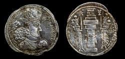 Ancient Coins - SASANIAN KINGS.   Šābuhr (Shahpur) II. AD 309-379. AR Drachm Rare