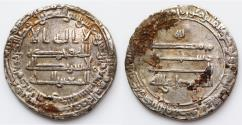 World Coins - ISLAMIC COINS. ABBASID CALIPHATE. al-Mutawakkil, Silver Dirham, Madinat al-Mutawakkiliya 247h rare.