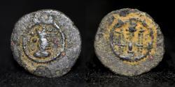 Ancient Coins - SASANIAN KINGS. Kavād (Kavādh) I. Second reign, AD 499-531. Æ Pashiz  Rare