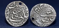 World Coins - Safavid, Dirham temp. 'Abbas II (1052-1077h), Mint: Huwayza undated