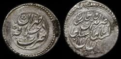 World Coins - Qajar,  Nasir al-Din Shah, AH 1264-1313 (AD 1848-1896), AR kran . Dar al-khilafa Tehran mint. Dated AH 1268.