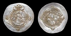 Ancient Coins - SASANIAN KINGS.  Hormazd V or VI, 631/2. Drachm (Silver, 34 mm, 4.12 g), WYHC, RY 2 = AD 632