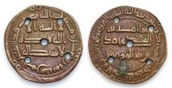 World Coins - Islamic coin Abbasid, Fals temp. Al-Mansur 136-158h Mint: al-yaman Date: 158h Very Rare