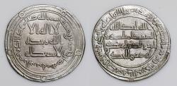 World Coins - Islamic Coins, Umayyad, Anonymous, temp. Marwan II, Silver Dirham, al-Jazira 128h