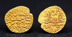 World Coins - SAFAVID, Ismail I. AH 907-930 (AD 1501-1524), AV 1/4 Ashrafi. Mint: Shiraz, Dated AH 929 (AD 1522/3). Extremely fine