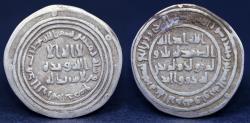 World Coins - UMAYYAD: 'Abd al-Malik, 685-705, AR dirham, Mint: Dimashq, Date:80h