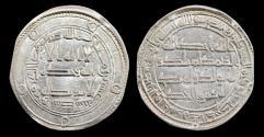 World Coins - Islamic Coins, Umayyad, temp. Hisham, dirham, Mint: Wasit Date: 120h,