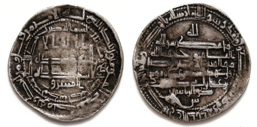 World Coins - ISLAMIC COINS. Abbasid. Silver Dirham . temp. al-Ma'mun, heir al-Rida, , Mint: Madinat Isbahan Date: 204h,Good very fine and rare درهم الرضا
