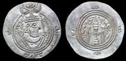 World Coins - ISLAMIC COINS . ARAB SASANIAN. 'Abd al-Malik b. Marwan, Silver Drachm, DA+ GH = Jahrum 60 = 72h, Rare