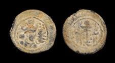 Ancient Coins - SASANIAN KINGS. Vahram (Bahram) IV. AD 388-399. Extremely Rare
